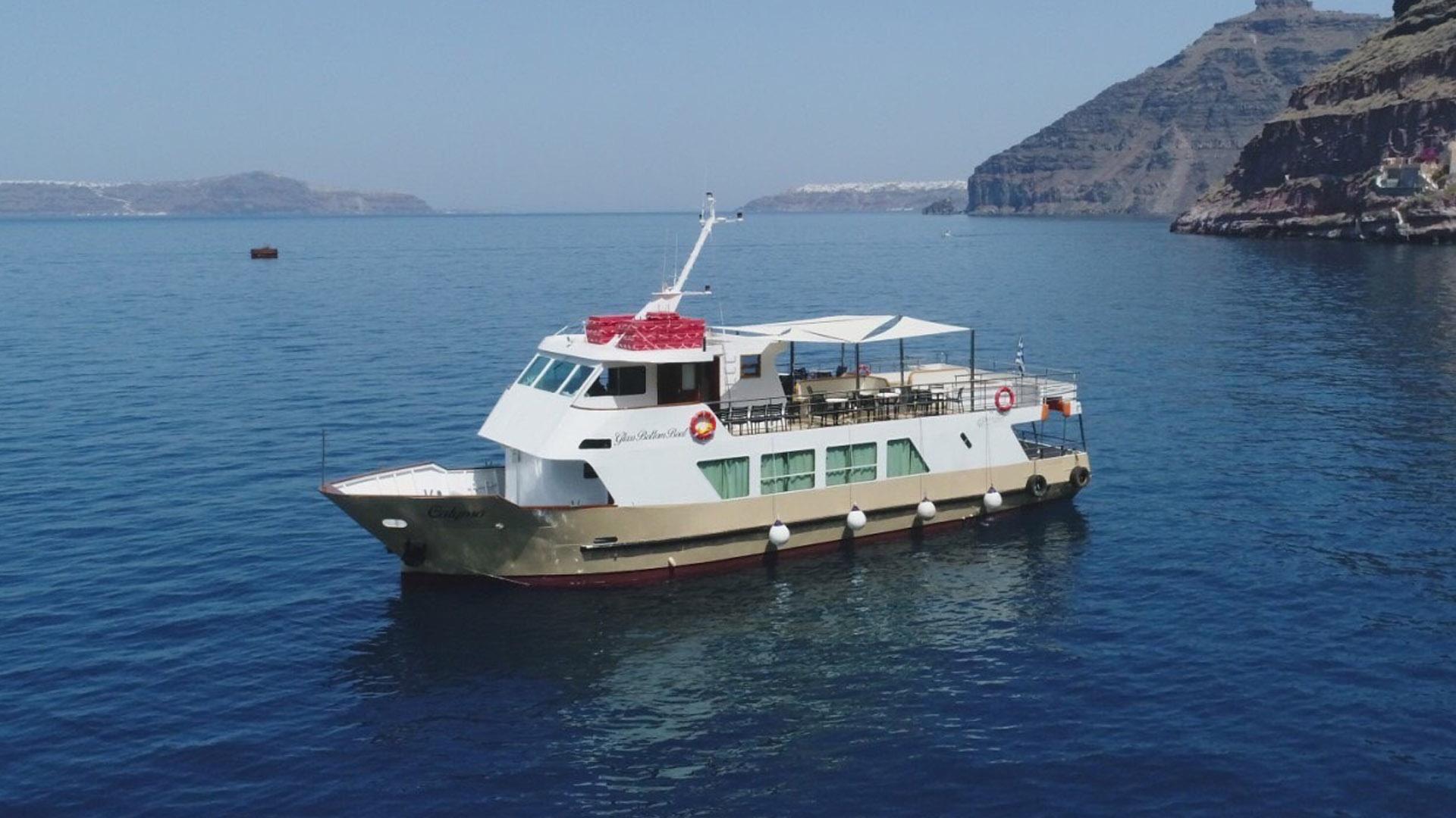 calypso-home-mobile